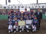 【C】くずはロータリークラブ杯準優勝おめでとう!!!!!